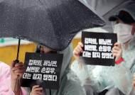 """""""대한민국 1위 성범죄 커뮤니티"""" 대놓고 홍보하는 카페 정체"""