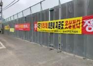'지진원인' 시추기 철거 갈등…포항지진 뒷수습 아직 진행형