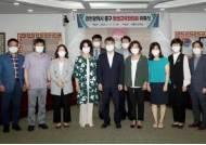 평생학습도시 조성위해 전문가들이 인천 중구에 모였다