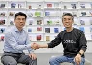 기아차, 코드42와 e-모빌리티 자회사 설립…스타트업과 동등하게 협업