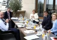 [사진] 코로나 사태 이후 첫 대면 EU 정상회의