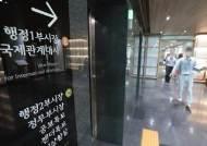 '시보'때 지원도 안한 비서실행…박원순 피해자 인사 미스터리