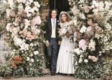 <!HS>성<!HE>추문父 부끄러웠나…딸 결혼식 사진서 빠진 英앤드루 왕자