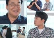 '백파더 확장판', 오늘(20일) 방송‥생방과 다른 스토리텔링 매력