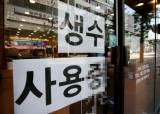 """전국 '수돗물 유충' 확산?…인천 """"조사중"""" 경기 """"나방파리 유충"""""""
