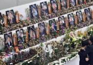 검찰, '38명 희생' 이천 물류창고 화재 책임자 9명 기소