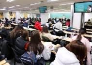 공시 열풍 '일타' 쟁탈전···'대입강자' 메가스터디 전한길 영입