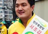 """文 취임날 청와대 간 이혁진 """"나 종석이형 친하잖아, 만나야해"""""""