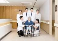 [라이프 트렌드&] 1대8 팀닥터, 혁신 서비스 … 환자들이 인정하는 암 치료 전문병원