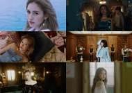 전소미, 'What You Waiting For' MV 3차 티저 공개