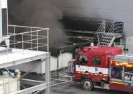 이마트24, 오뚜기 물류 입점한 용인 물류센터 화재…5명 사망, 8명 부상