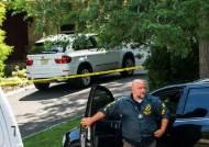 美여성판사 자택에 총기난사···용의자는 '反페미' 변호사였다