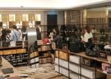 시내 <!HS>면세점<!HE>에서 재고품 직접 산다…신라·롯데 판매 진행