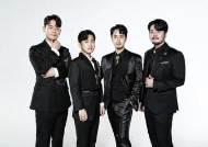 """""""랜선 콘서트""""…'팬텀싱어3' 라포엠·라비던스 '세계음악기행' 연속 출연"""