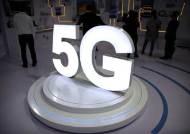 反화웨이에 요동치는 5G 시장…삼성·에릭슨·노키아 3파전 치열
