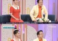 """""""찰떡궁합→배려심 多""""..요요미X이홍렬, 세대 초월 훈훈 케미 (아침마당)"""