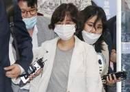 밤샘 조사 마치고 새벽 귀가한 임순영 젠더특보…묵묵부답 일관