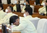 """지방의회 감투싸움…""""당론 어겼다"""" 지방의원 줄줄이 징계"""