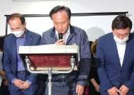 중기부, 소상공인연합회 '춤판 워크숍' 조사…노조는 회장 고발