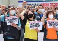 탈홍콩보다 탈한국이 더 걱정···6000명 생계 걸린 곳 짐 싼다