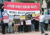 옵티머스 김재현 대표 등 4명 기소…전파진흥원 고리로 이혁진도 수사?