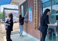 """""""코로나로 힘든 대학생 돕자"""" 서울 수준 350명 인턴 뽑은 논산"""