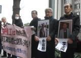 미쓰비시, 15개월만에 변호인 선임…강제동원 재판 시작될까