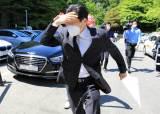 '강제 추행 검사' 징역 8월에 집행유예 2년…신상정보 공개·고지는 없어