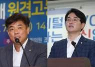 """기업형 벤처캐피탈 띄운 文···""""벤처 육성"""" """"재벌 특혜"""" 與 시끌"""
