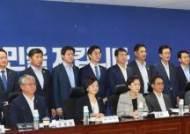 종부세·증권거래세 개편 담긴 '2020 세법개정안' 오늘 발표