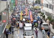 포항지진 피해주민, '지진특별법 시행령 개정' 개정 촉구하며 7번 국도 점거