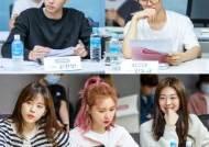 박지훈x이루비x더보이즈 영훈 '연애혁명' 대본 리딩 공개