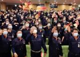 SK이노베이션 '갈등' 대신 '해결'하는 노사협의회 출범