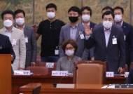 """'최숙현 폭행 혐의' 장윤정 """"나도 피해자, 팀닥터 내 볼에 뽀뽀"""""""