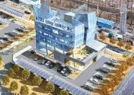 [국민의 기업] 지역 기업 위한 '공정혁신 시뮬레이션 센터' 구축 사업 본격화