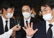 박원순 아들, 법정에 설까…'병역 비리 의혹' 재판 증인신문 결정