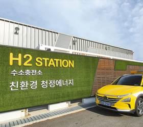 [국민의 기업] 현대차와 '융복합형 충전소' 구축 협력 … 국내 수소<!HS>경제<!HE> <!HS>활성화<!HE> 이끈다