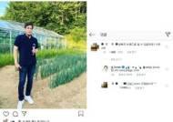 정용진은 얼마짜리 청바지 입을까? 네티즌 놀래킨 SNS 답변