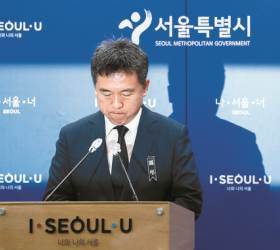 [<!HS>취재일기<!HE>] 서울시 성추행 사전 징후 눈감았다면…이제는 사후 책임을 다해야 할 시간