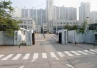 법원, 통장위조 혐의 받는 윤석열 장모와 동업자 따로 재판