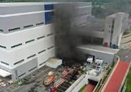 경찰, '사상자 13명' 용인 물류센터 화재 입주업체 압수수색