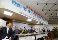 """日징용기업, 돌연 변호인 선임 왜···""""패소위기 몰리자 재판 지연작전"""""""