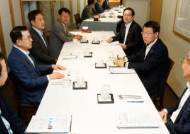 5대 금융지주 회장, 은성수 만나 '빅테크 형평성' 성토