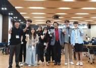 삼육대 음악학과 학생들, 미래 정치지도자 의회연수 참가