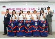 2020 스내그 드림팀 1기 발대식