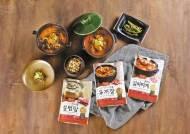 [맛있는 도전] 가마솥 전통방식으로 끓인 국탕찌개 14종 … 한식의 깊은 맛 담아 '양반' 한 상 차림 완성