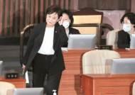 """김현미, 집값 얼마 올랐나 묻자 """"11%"""" 야당 """"장난합니까"""""""
