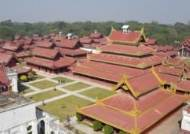 [더오래]일본군이 불 질러 잿더미로 만든 미얀마 왕궁