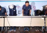 """김명환 민주노총 위원장 사퇴…""""노사정 합의안 부결에 책임"""""""