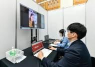 SBA, 국내 최대 온라인 비즈매칭 '국제콘텐츠마켓 SPP 2020' 개최